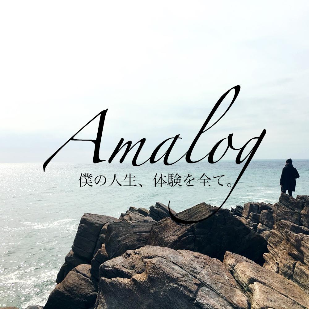AMALOG
